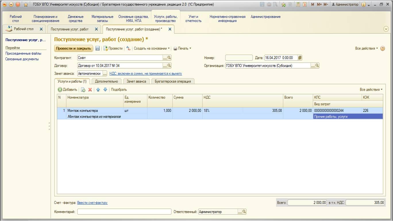 Кредит на вебмани без аттестата