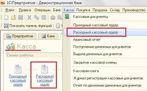 Учет ГСМ в 1С Бухгалтерии 8.3 — пошаговая инструкция
