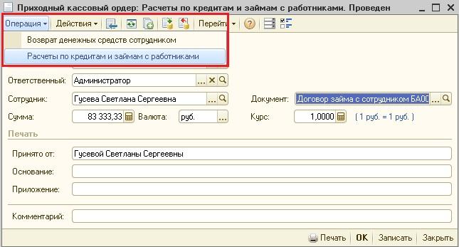 райффайзенбанк белгород кредит наличными какой процент