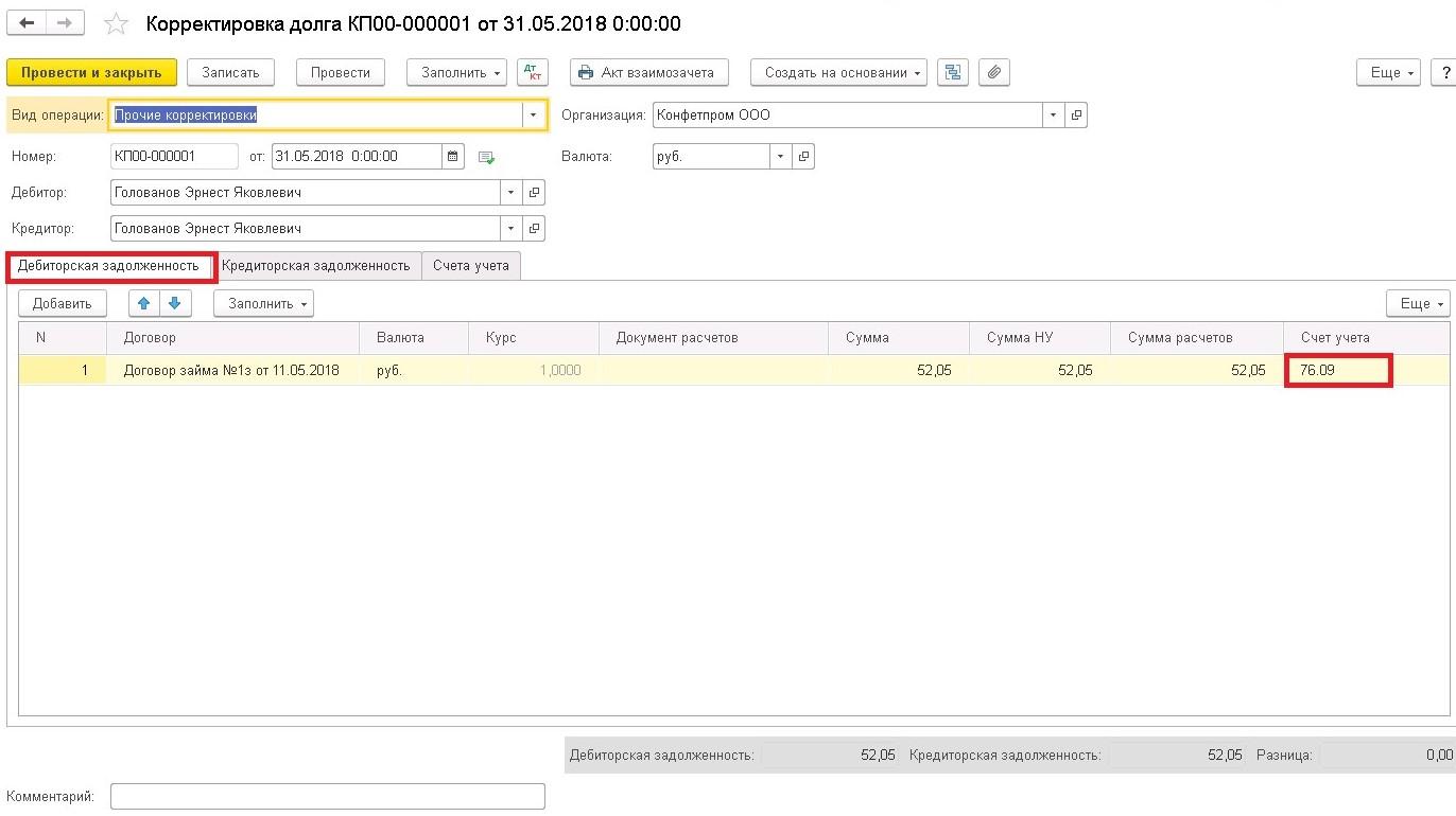 Онлайн заявка кредит почта банк