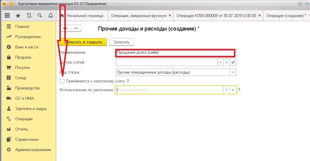 как положить деньги на карту учащегося для проезда в метро в москве