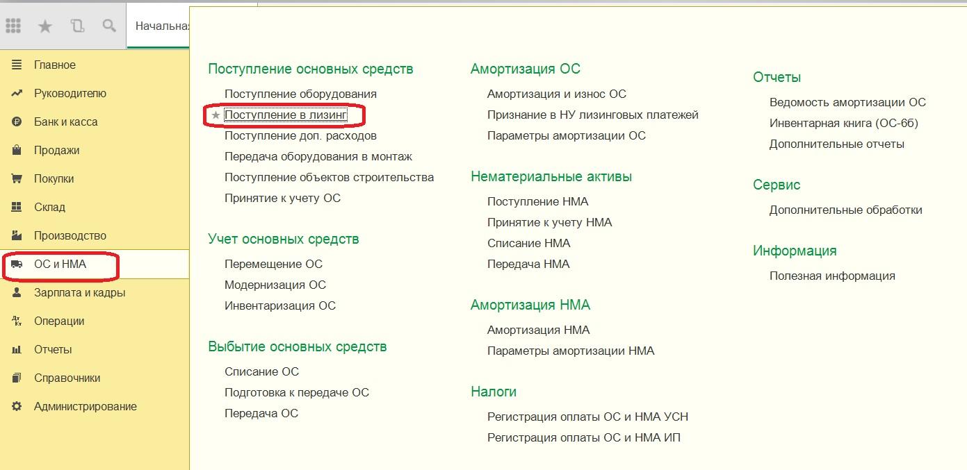 сервера майнкрафт для версии 1.7.2 с креативом