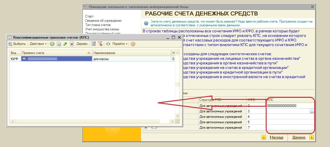 Очистить регистр сведений 1с 8.2 программно при конвертации данных