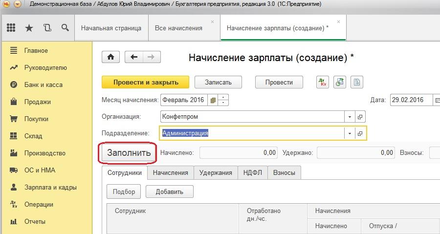 Минздрава России от N -6088