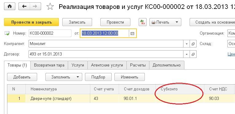 особенно сложных как перепровестив 1 с регламентные операции Казахские