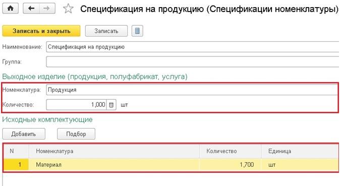 1с количество элементов справочника в запросе: