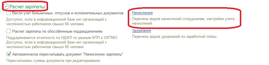 Подарки свыше 4000 рублей ндфл что грозит 53